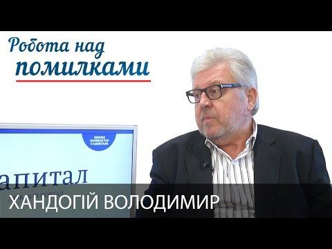 Володимир Хандогій та Дмитро Джангіров,