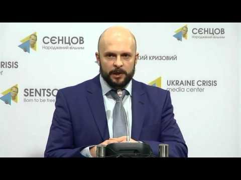 Презентація think-tank «Continental European Union club». УКМЦ-19-02-16