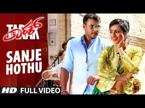 Sanje Hothu Full Video Song | Tarak Kannada Movie Songs | Darshan, Shruti hariharan | Arjun Janya