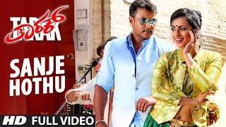 Sanje Hothu Full Song | Tarak Kannada Movie Songs | Darshan, Shruti hariharan | Arjun Janya