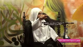 أبو الصلت الهروي خرج من السجن ببركة الإمام محمد الجواد عليه السلام - الملا أحمد آل رجب