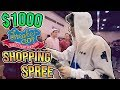 Sneakercon Trading Pit $1000 Shopping Spree (7 Items!)