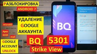Разблокировка аккаунта google BQ 5301 Strike View FRP Google account BQ Strike View