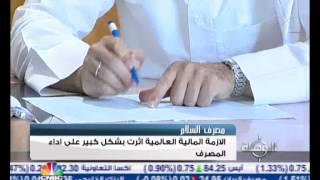 مصرف السلام يبحث اندماجه مع مصرف بحريني