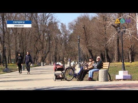 Северодонецк на карантине: есть ли в городе паника