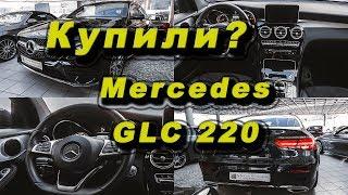 Осмотр Mercedes GLC 220 Coupe /// Что купили?