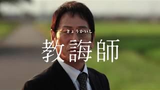10月6日(土)有楽町スバル座、池袋シネマ・ロサ他、全国順次公開! 公...