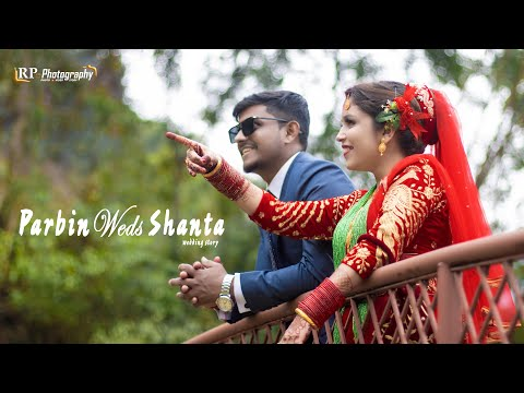 Nepali Traditional || Wedding Highlights || Parbin Weds Shanta || RP Photography