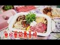 無水蕃茄壽喜燒牛肉鍋 - すき焼き@ Bruno 電熱鍋 (Japanese Sukiyaki Tomato Pot - …