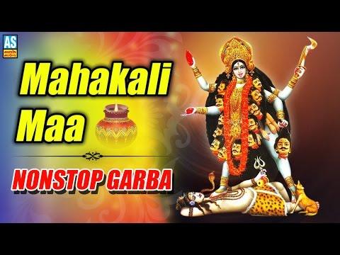 Mahakali Maa Nonstop Garba Part - 2 | Nonstop Garba 2016 | Popular Garba Videos