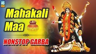 Mahakali Maa Nonstop Garba Part - 2   Nonstop Garba 2016   Popular Garba Videos