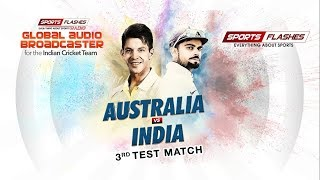 Live Australia Vs India 3rd Test #Cricket Match Commentary from stadium | #SportsFlashes