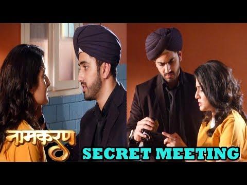 Naamkarann: Avni & Neil's Secret Meeting In Jail | Aditi Rathore & Zain Imam Interview