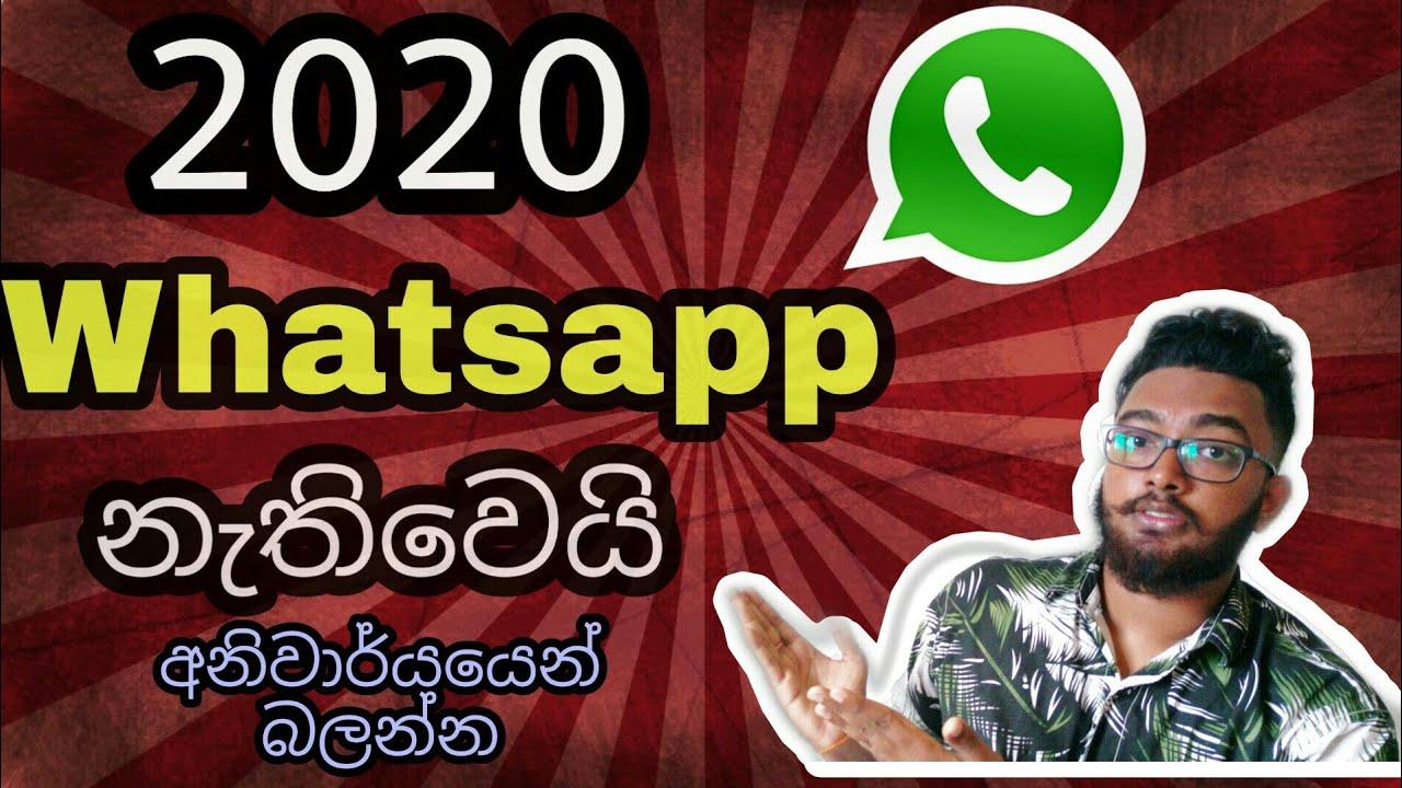 Whatsapp 2020 Update - YouTube