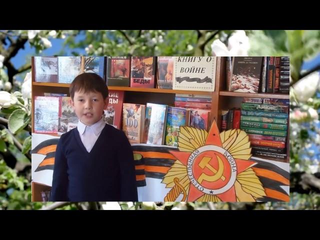 Изображение предпросмотра прочтения – ВадимТанчук читает произведение «Дедушкин расказ» (Разные писатели )