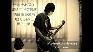 maximum the hormone shimi