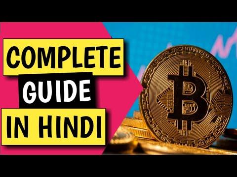 bitcoin ateities rinkos dangtelis