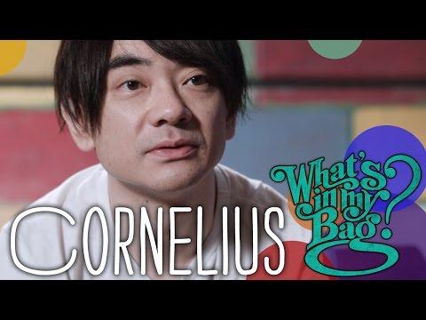 Cornelius - What's In My Bag?