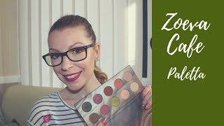 Zoeva Cafe Eyeshadow Palette - Megéri?