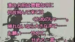 懐メロカラオケ192 「岸壁の母」お手本バージョン 原曲 ♪二葉百合子.