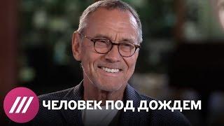 Андрей Кончаловский о своем новом фильме «Рай»