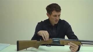 MP94 Тайга