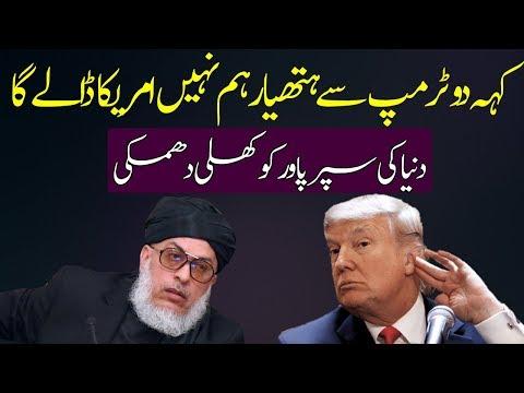 A Perfect Message to U.S. Special Representative Zalmay Khalilzad