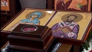 Частица мощей святого блаженного Августина прибыла в храм  в Санкт-Петербурге