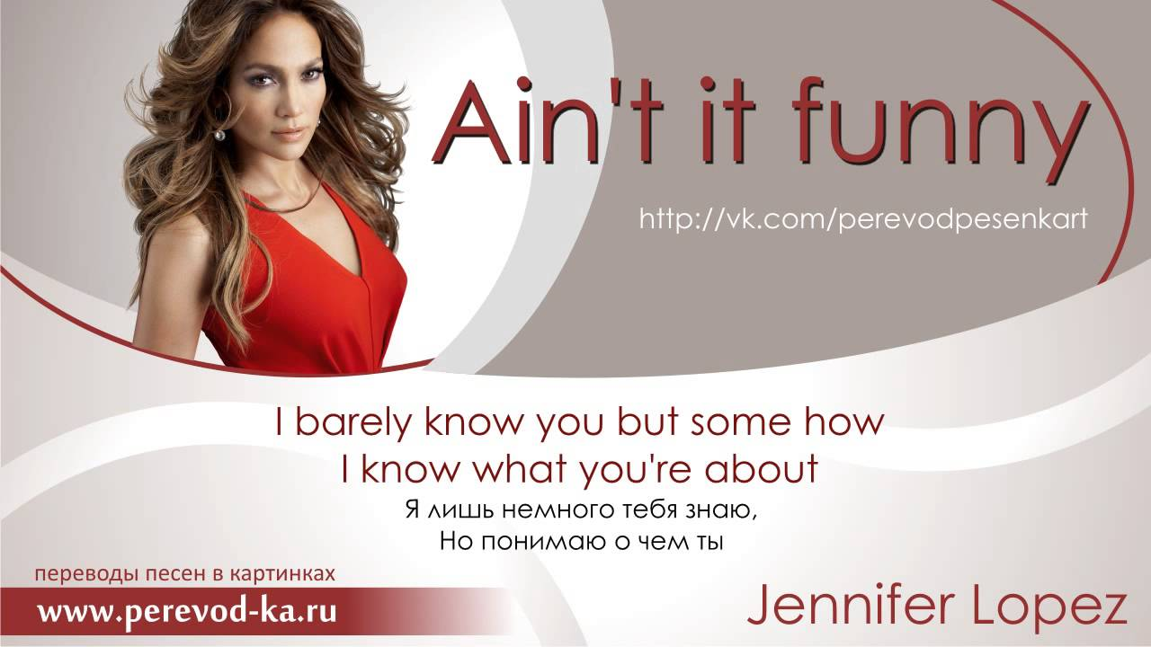 Final, aint by funny it jennifer lopez lyric you inquisitive