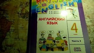 Скачать Unit 7 Step 2 Ex 2 ГДЗ 4 класс Учебник Rainbow English 2 часть