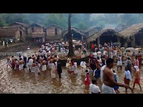 Kottiyoor Temple  കൊട്ടിയൂർ  കാഴ്ച്ചകൾ 2017