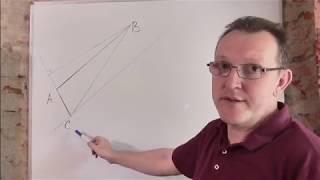 Площадь треугольника.