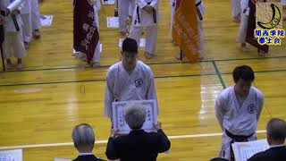 Karate Kansai,Japan 2018 第52回関西学生空手道個人 男子組手-75kg 表...