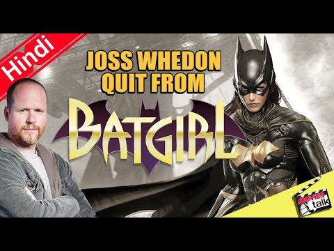 Batgirl Movie Director Quit [Explained In Hindi]