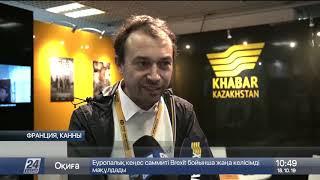 Казахстанские сериалы покажут зарубежным зрителям