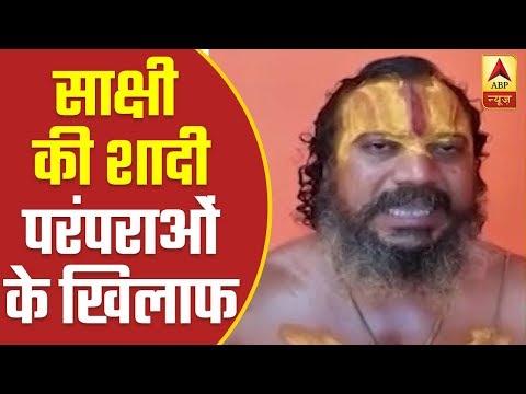 Sakshi and Ajitesh Did Not Follow Indian Culture: Swami Paramahansa Das