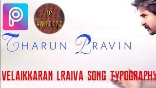 Velaikaran Iraiva Song Lryics Typography Tutorial Picsart   TP Creationz