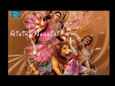 Devi Stotra Malika Mp3 Song | Aigiri Nandini Song | Official Song