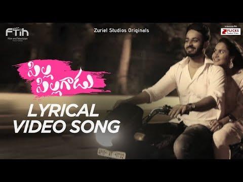 Pilla Pillagadu Lyrical Video Song ||  Latest Telugu Web Series 2018 || Z Flicks