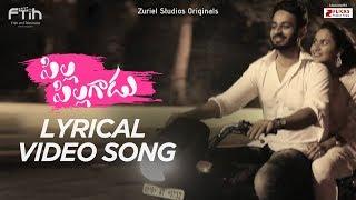 Pilla Pillagadu Lyrical Video Song     Latest Telugu Web Series 2018    Z Flicks