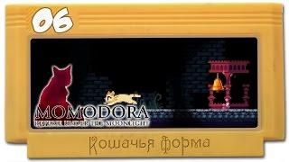 Прохождение Momodora Reverie Under the Moonlight #06 - Кошачья форма