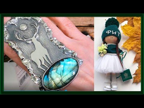 💎ТУРМАЛИН ШЕРЛ, НУУМИТ, ЛАБРАДОР💎. Серебряные украшения с натуральными камнями
