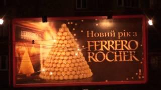 Ferrero Rocher нестандартная наружная реклама (BigMedia)(Facebook: https://www.facebook.com/bigmediaua Instagram: https://www.instagram.com/bigmedia.ua/ Site: http://www.bigmedia.ua По вопросам размещения ..., 2012-01-03T13:33:39.000Z)