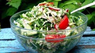 Овощной салат 'Здравствуй лето!'