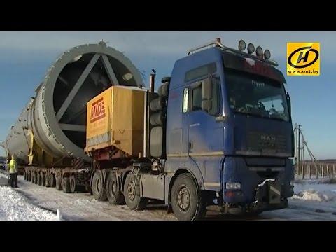 Автопоезд с 200-тонной башней прибыл на «Гродно Азот»
