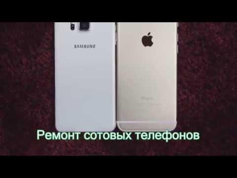 +7 343 361 49 10 Ремонт Iphone в Екатеринбурге, замена экрана Iphone, замена тачскрина