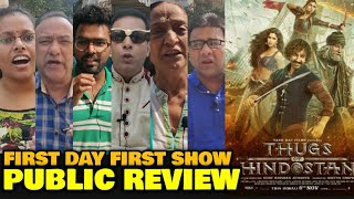 Thugs Of Hindostan PUBLIC REVIEW | First Day First Show | Amitabh Bachchan, Aamir Khan | TOH Review