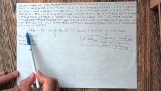 Задачи по химии. Растворы. Органика. В6 ЦТ 2010