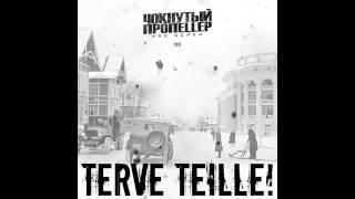 Чокнутый Пропеллер - Terve Teille!