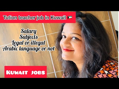 Tution teacher jobs in Kuwait | Legal or Illegal ? Fees, subjects, language, Kids | Kuwait Lifestyle
